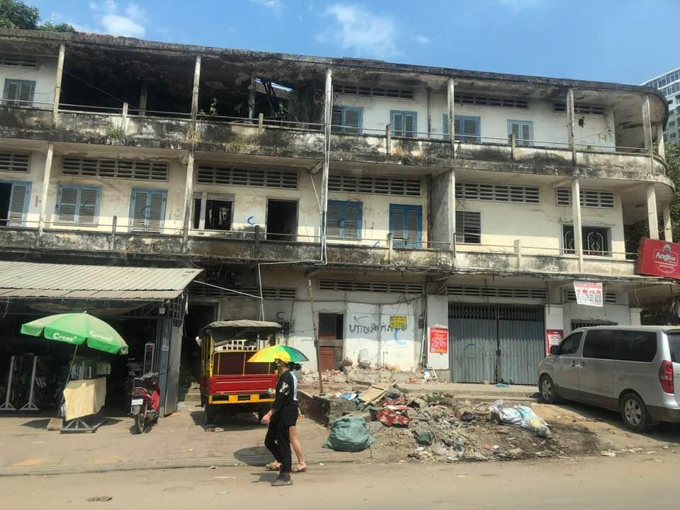 Kambodza miasto